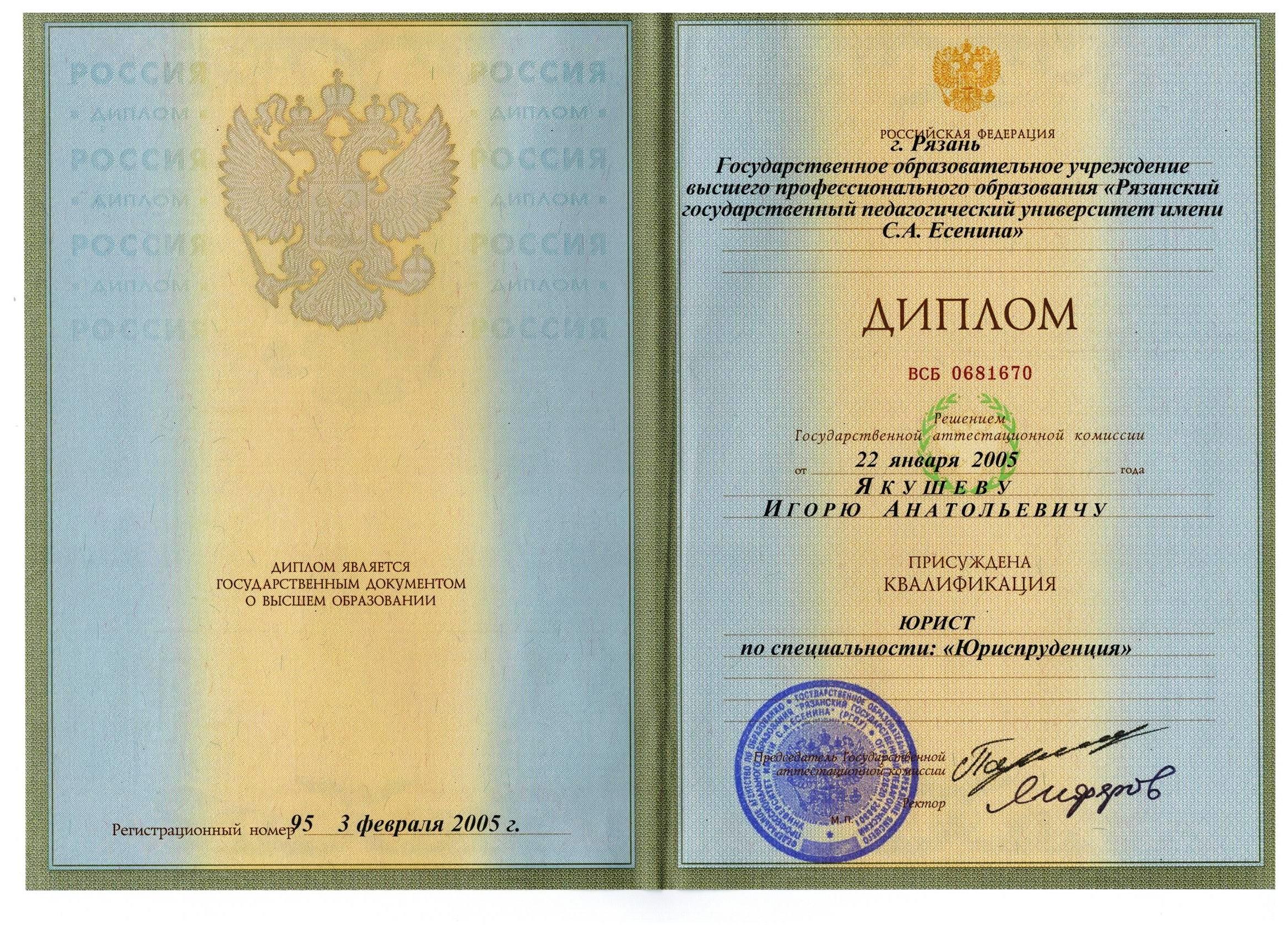 коллегия адвокатов документы